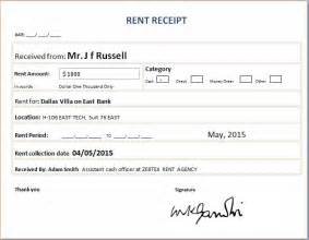Car Rental Receipt Template Word Formal Rent Receipt Template Word Amp Excel Templates