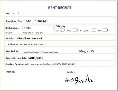 formal rent receipt template word excel templates