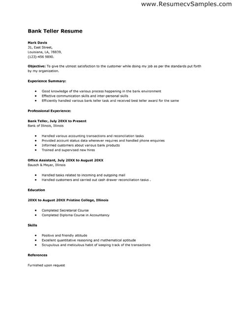 resume skills for bank teller 4 bank teller resume example