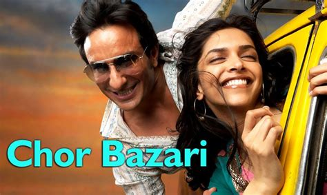 film love aaj kal mp3 song chor bazari video song love aaj kal youtube