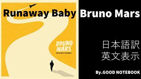 download mp3 bruno mars run away legaci baby bruno mars runaway 28 images jos 233