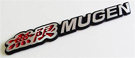 Emblem Mugen Japan Merah Chrome mugen decal order best mugen decal at thefindom store