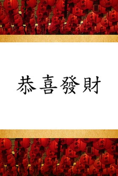 printable chinese new year greeting cards free 24 best chinese new year activity ideas for seniors images