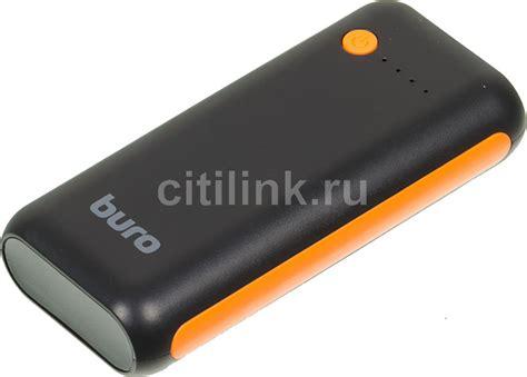 buro ra 12750 powerbank аккумуляторы buro каталог цен где купить в