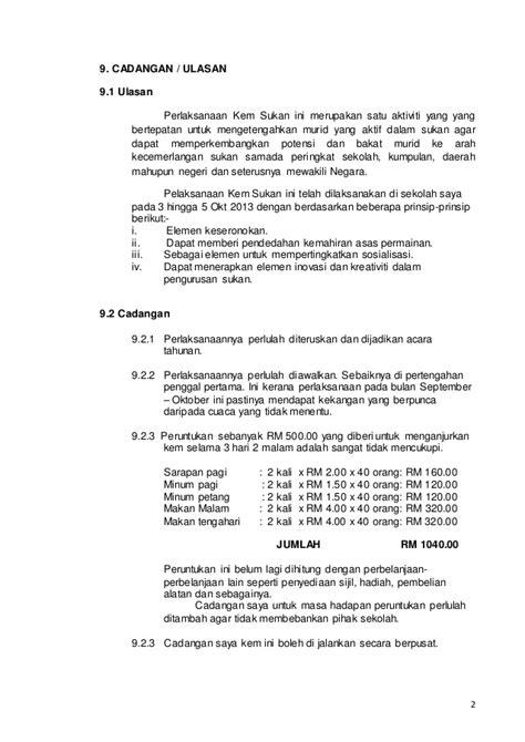 format laporan upsr contoh karangan laporan kem motivasi contoh 317
