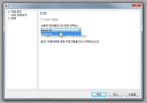 corel draw x5 language pack download corel draw x5 korean pack with keygen serial key full