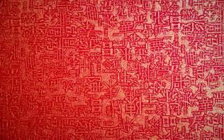 Traditional Chinese Bedroom - red oriental wallpaper wallpapersafari