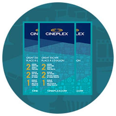 Cineplex Movie Tickets Gift Cards - cineplex com movie products