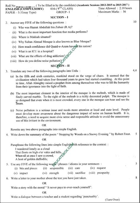 bit pattern meaning in urdu past paper class 9 english lahore board 2016 subjective