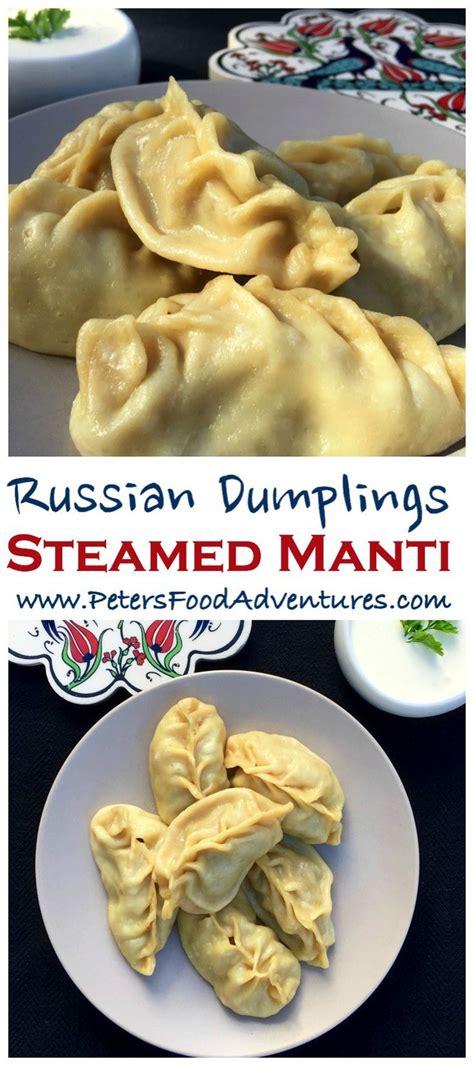 uzbek steamed dumplings manti pinterest 133 best images about bosnian food on pinterest turkish