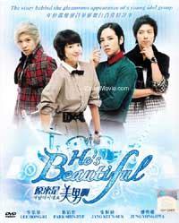 film drama korea he is beautiful he s beautiful dvd korean tv drama 2009 episode 1 16