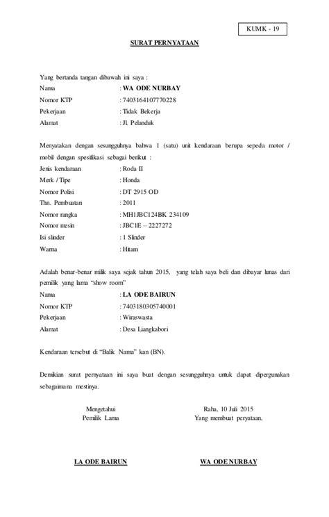 contoh surat pernyataan kepemilikan harta service laptop
