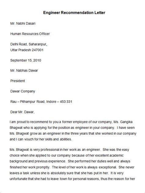 Reference Letter From Employer Engineer sle letter of recommendation for hr manager position
