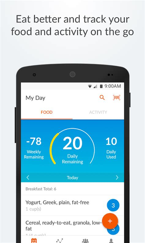 samsung mobile app weight watchers mobile android apps on play