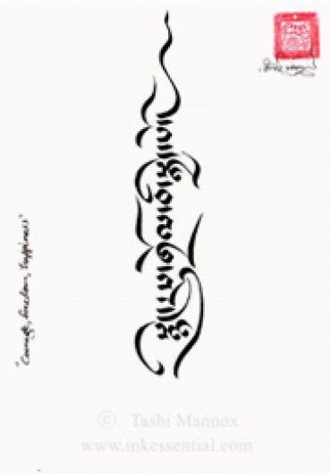 tibetan tattoos meanings and designs courage freedom happiness drutsa script ink