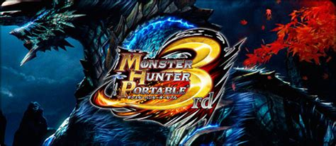 emuparadise monster hunter portable 3rd monster hunter portable 3rd hd being remastered for the ps3