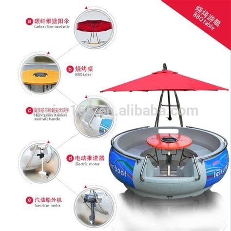 round barbecue boat popular best price bbq donut boat round boat party boat