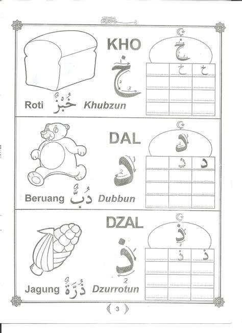 printable huruf hijaiyah mewarnai dan menulis huruf hijaiyah dan angka arab