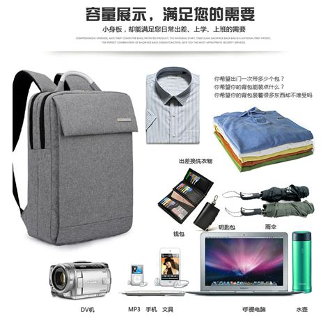 Tas Ransel Laptop Backpack Kuliah Tas Travel Divinces Cacarakan tas ransel laptop business style fit to 15 inch gray jakartanotebook