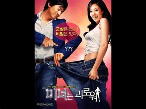 korean movie comedy romance with english subtitle korean romance comedy movies korean movies with english