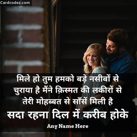 write   mile ho tum humko hindi songshayari lyrics poster  whatapp status photo card