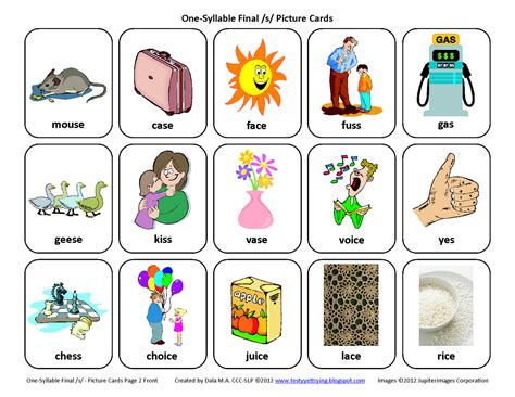 S Articulation Worksheets by Testy Yet Trying S Free Speech Therapy