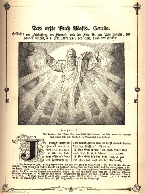 illuminati bible our is god the lord is satan