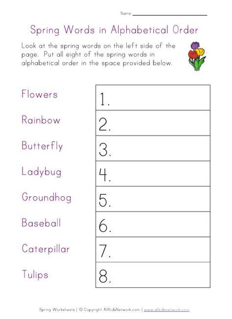 alphabet ordering worksheets alphabetical order worksheet
