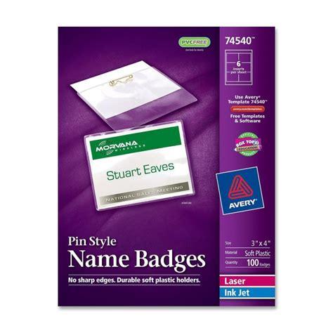 Avery Laser Inkjet Pin Style Name Badge Kit Quickship Com Staples Id Badge Kit Template