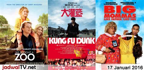 jadwal film magic hour xxi btc jadwal film dan sepakbola 17 januari 2016 jadwal tv