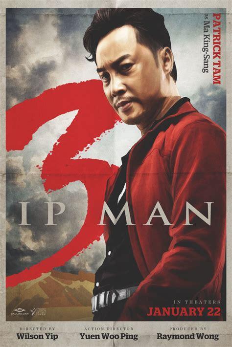film ip man 3 full movie ip man 3 movie posters kung fu kingdom