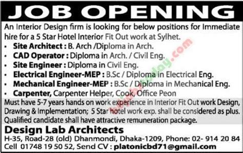 design lab jobs design lab architects quot carpenter helper quot jobs