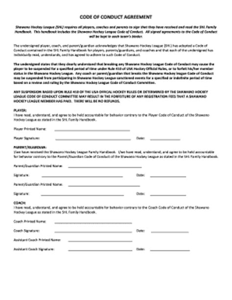 Shl Code Of Conduct Agreement Fill Online Printable Fillable Blank Employee Handbook Code Of Conduct Contract Template