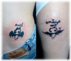 angel tattoo for couples 1000 images about couple tattoos on pinterest couple