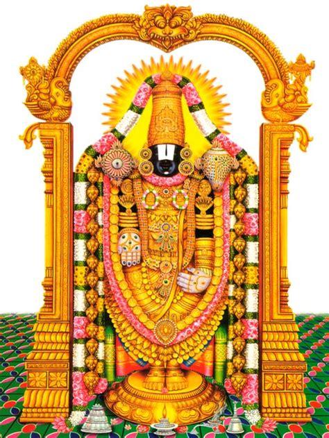 god balaji themes download god wallpapers god desktop wallpapers download indian