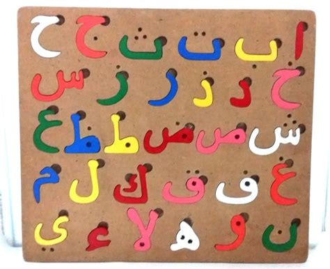 Mainan Edukatif Mainan Balok Kayu Puzzle Chunky Huruf Besar jual mainan edukatif mainan balok kayu puzzle cat hijaiyyah rainbow kana