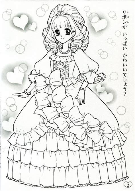 japanese coloring book japanese shoujo coloring book 2 picasa web
