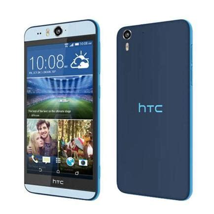 htc desire mobile price htc desire eye mobile price specification features htc