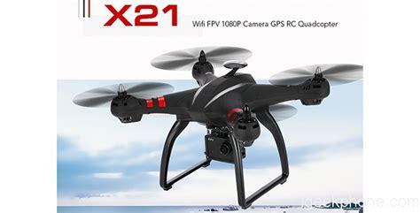 Bayangtoys X21 Gps bayangtoys x21 an rc quadcopter with gps 1080p fpv on sale 20 coupon