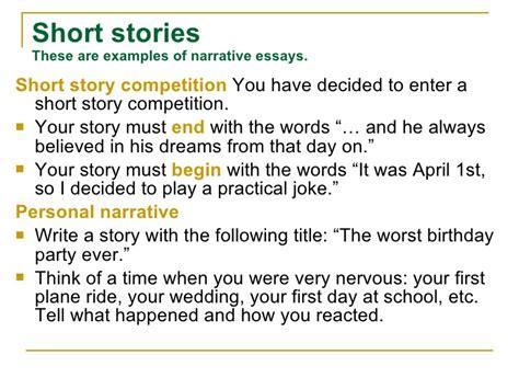 do short stories get underlined in essays
