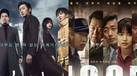 along with the gods box office hir sebulan dirilis along with gods dan 1987 masih