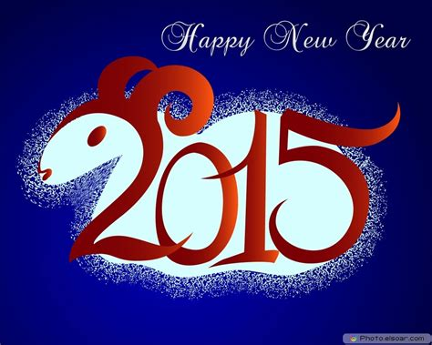 printable new year greeting cards 2015 32 glamorous new year greeting cards 2015 elsoar