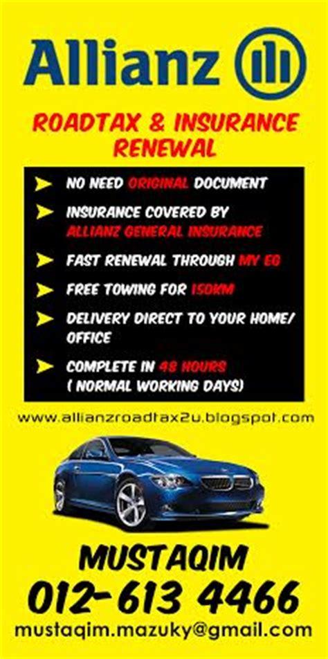 Car Insurance Renewal by Allianz Insurance And Road Tax Renewal