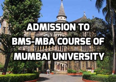 5 Year Integrated Mba In India by Details Bms Co In Bachelor Of Management Studies