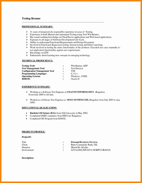 Wireless Handset Tester Cover Letter by Wireless White Box Tester Cover Letter Security Analyst Sle Resume Immigration Enforcement