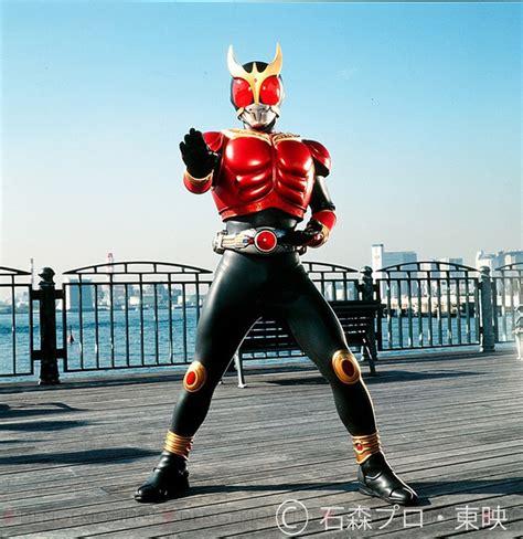 Fingerdoll Kamen Rider Kuuga Set 2 crunchyroll quot kamen rider kuuga quot receives japanese bluray boxed set releases