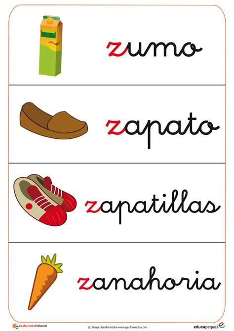 imagenes de animales con z fichas de vocabulario y letras gratis educapeques