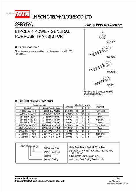 transistor equivalent finder irfz44n isc n channel mosfet transistor images frompo