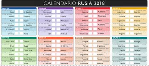 Calendario Guatemala Juan Chap 237 N Vende F 225 Cil Calendario Y Horario Para