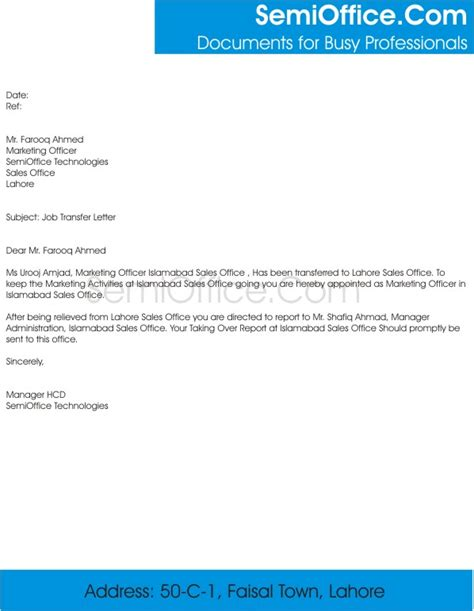 Transfer Letter At Work Transfer Letter From Employer Exle